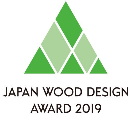 JAPAN WOOD DESIGN AWARD 2018